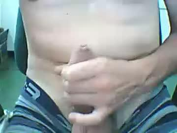 adamx82's Recorded Camshow