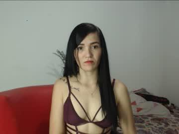 nereaa's Recorded Camshow