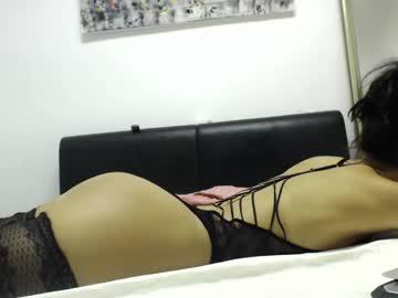 sexycouple2116's Profile Picture