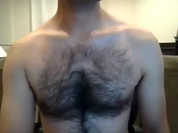 strongandmanly chaturbate